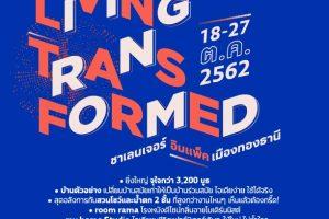 """บ้านและสวนแฟร์ 2019 : """"Living Transformed"""""""