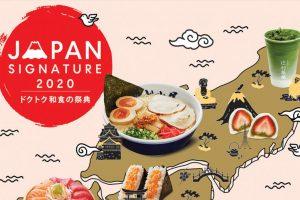 Japan Signature 2020