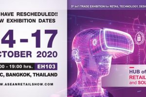 ASEAN Retail 2020 (5th edition)