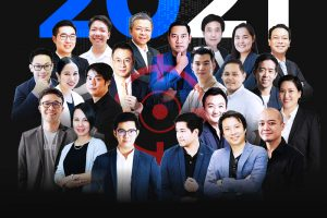 SME THAILAND & STARTUP TRENDS HUNTER 2021